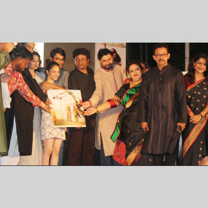 Shankhachil Music launch